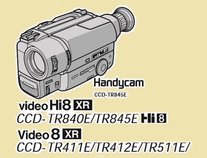 Ccd tr511e sony